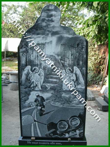 Надгробные памятники цены в крыму гранитные памятники в минске цена руб